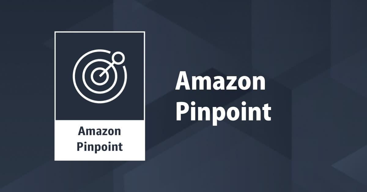 2018年版】Amazon Pinpoint で iOS のサンプルアプリ(Swift)に