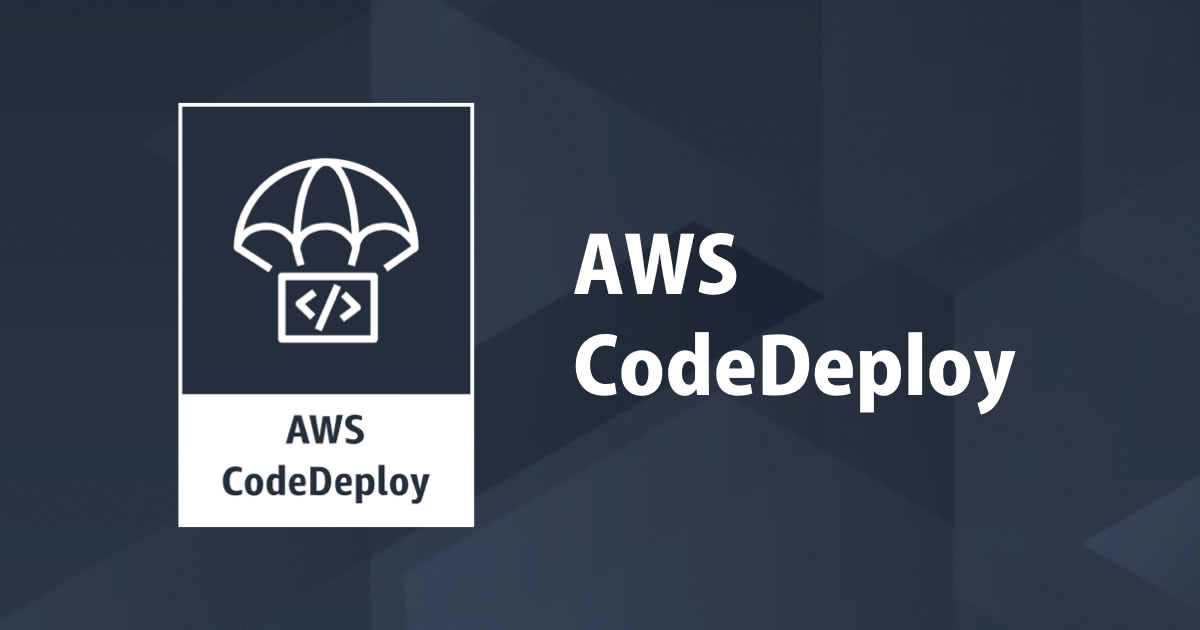 CloudFormationとAWS CLIで作るCodeDeploy(Blue/Green)環境