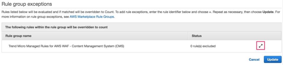 新機能 aws wafマネージドルールで誤検知対応できる例外ルールの設定が