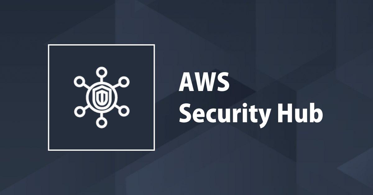 Security Hubの概要とユースケース | DevelopersIO