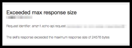 Exceeded max response sizeと書かれたスキルカード