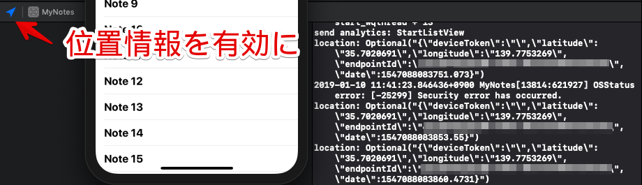 ios_location-output.png