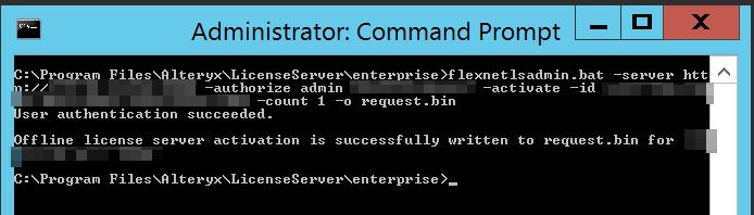 オフライン環境のAlteryx License ServerでAlteryx Designerを