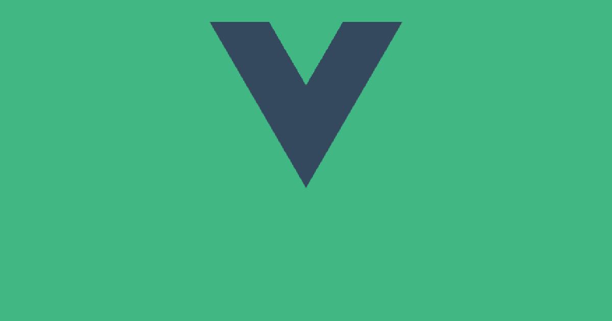 Vue | DevelopersIO