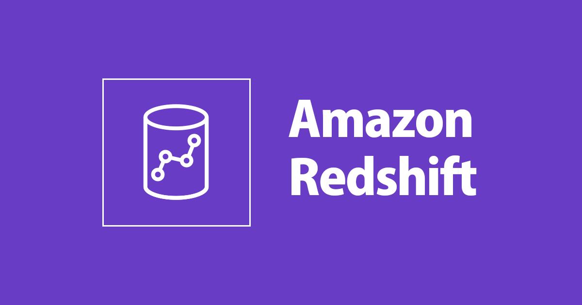 Redshiftに空間データをCOPY文でロードしてみた