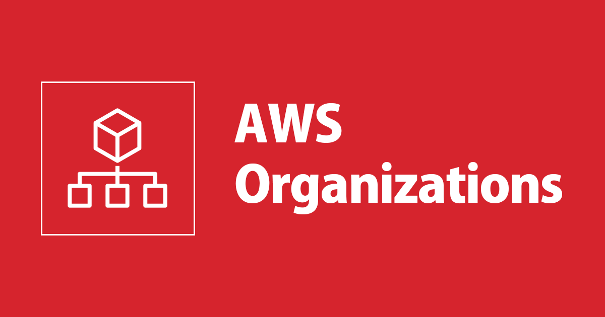 AWS Organizationsから新規AWSアカウントを作成してスイッチロールしてみた