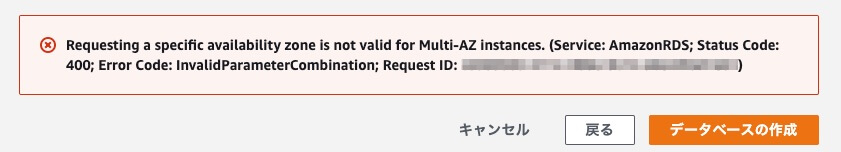 Requesting a specific availability zone is not valid for Multi-AZ instances