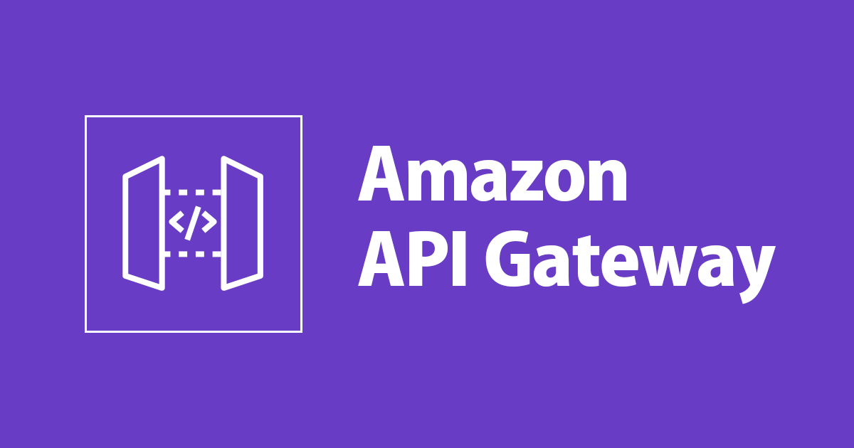 API GatewayでAPIにIAM認証をかけて、Node.jsでSigV4署名ヘッダを作成してリクエストしてみる