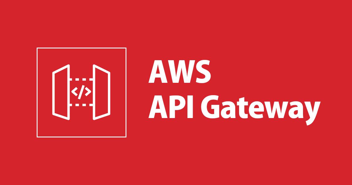 API Gateway + Web Socket で Auth0 の認証をするカスタムオーソライザーをつくってみた