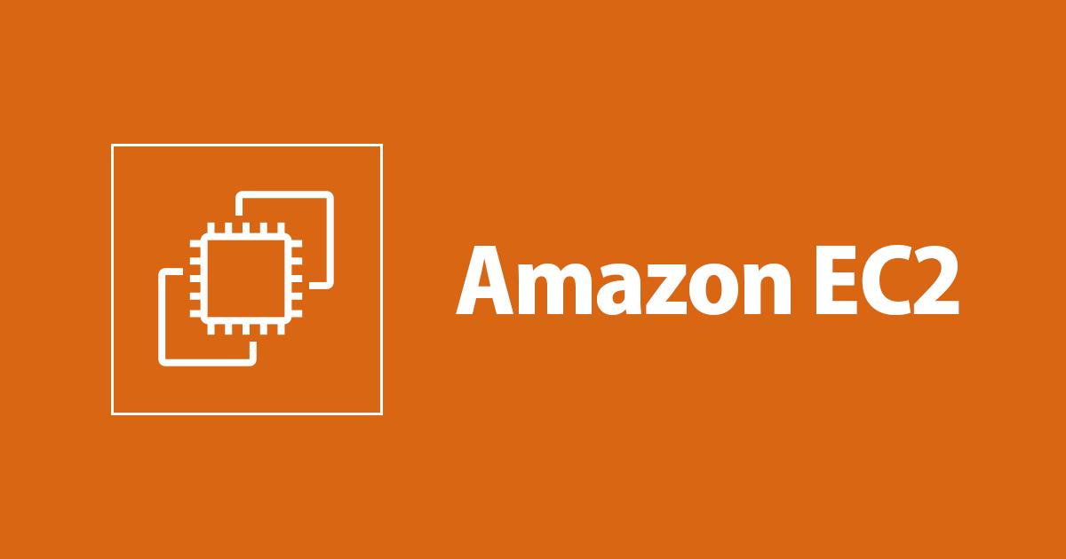 Amazon Linux のサポート期間延長のアナウンスについて