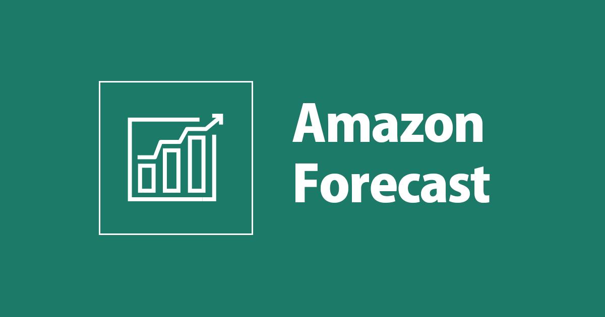 Amazon Forecastで作成した予測結果をAmazon Quicksightに接続する