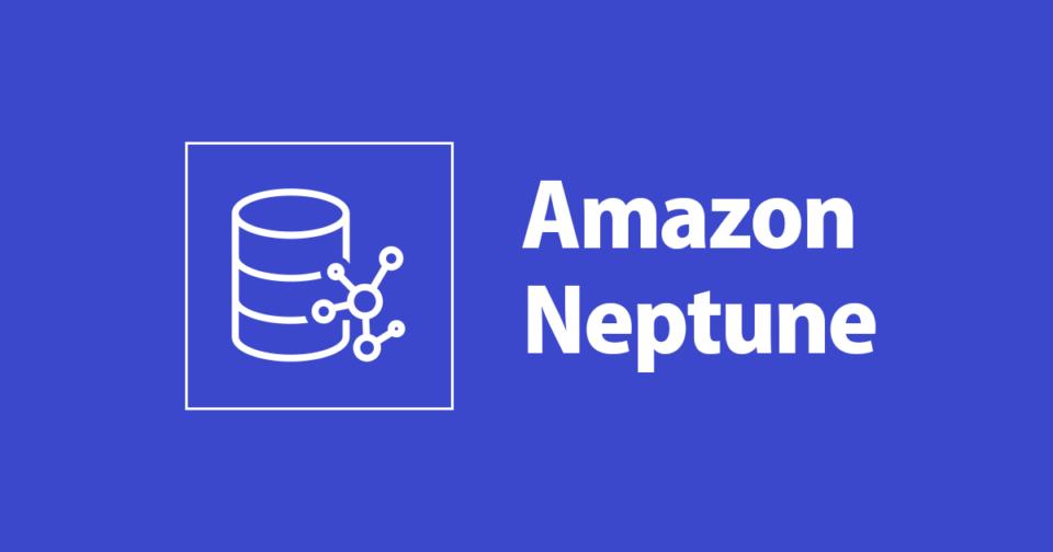 [アップデート]Neptune ユーザー歓喜!データベースクラスターの停止をサポートするように成りました!