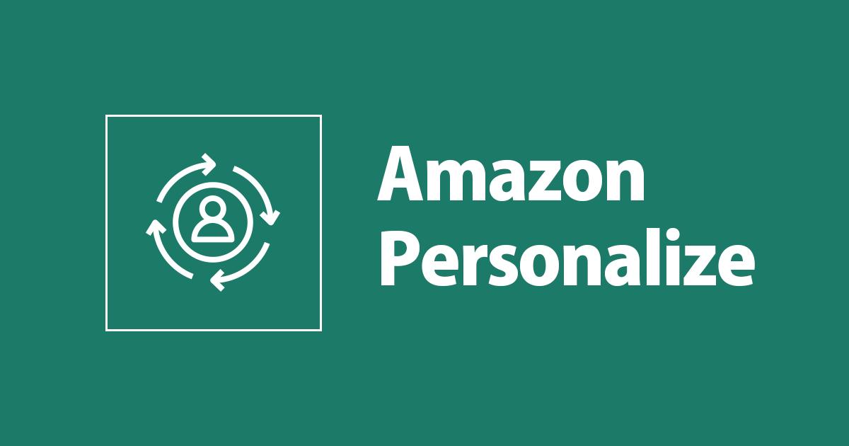 Amazon Personalize でコールドアイテムに対応したレシピでレコメンドしてみた – 機械学習 on AWS Advent Calendar 2019