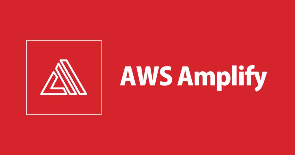 [AWS 입문] AWS Amplify + Android – Amazon Cognito 인증 추가해보기