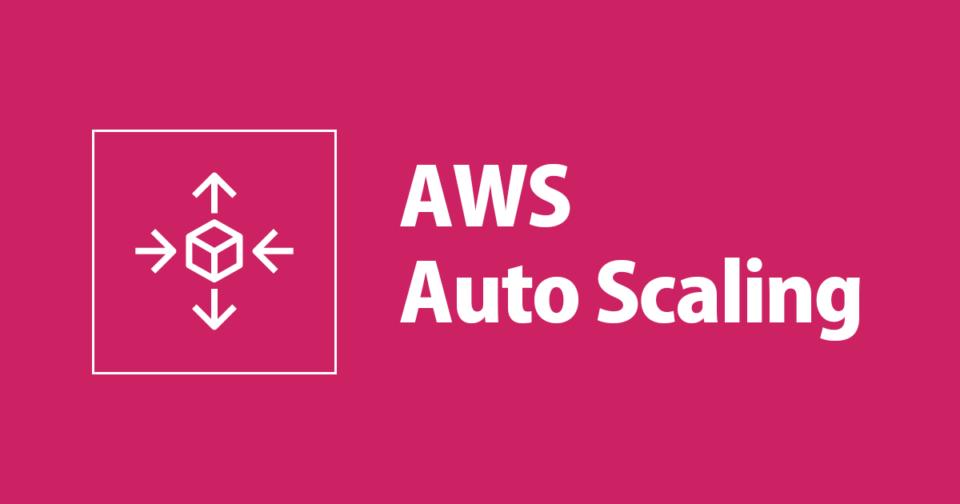 [アップデート]Amazon EC2 Auto Scalingで、スケーリングポリシーの有効/無効が設定できるようになりました!