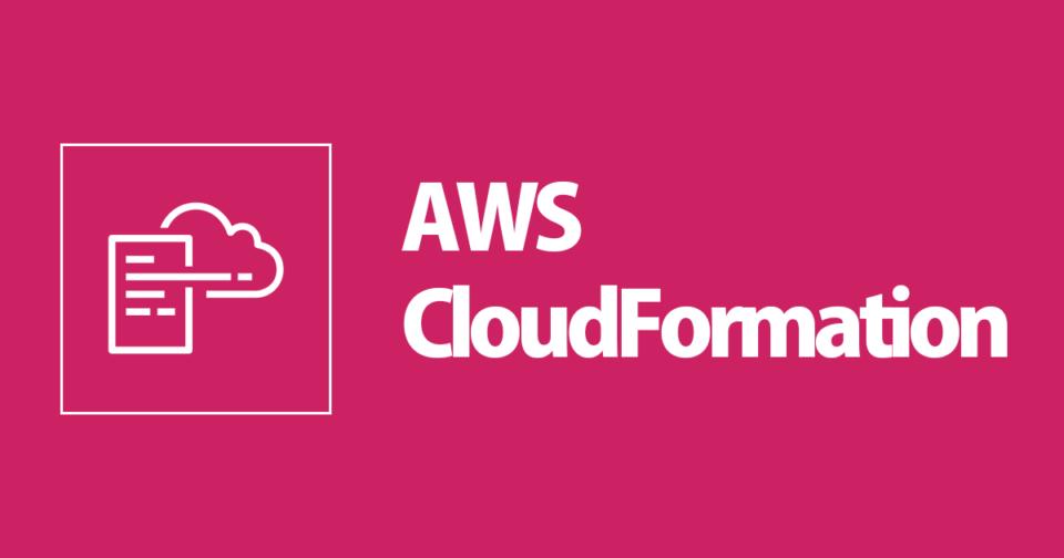 [アップデート]CloudFormationでEC2インスタンスの休止機能を有効化できるようになりました!