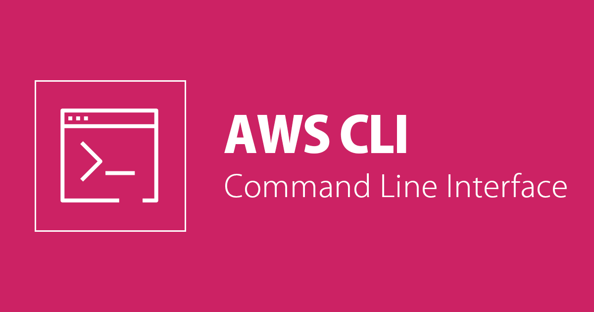 [小ネタ]削除保護有効化のリソースを一覧表示するAWSCLIコマンド(RDS、EC2編)
