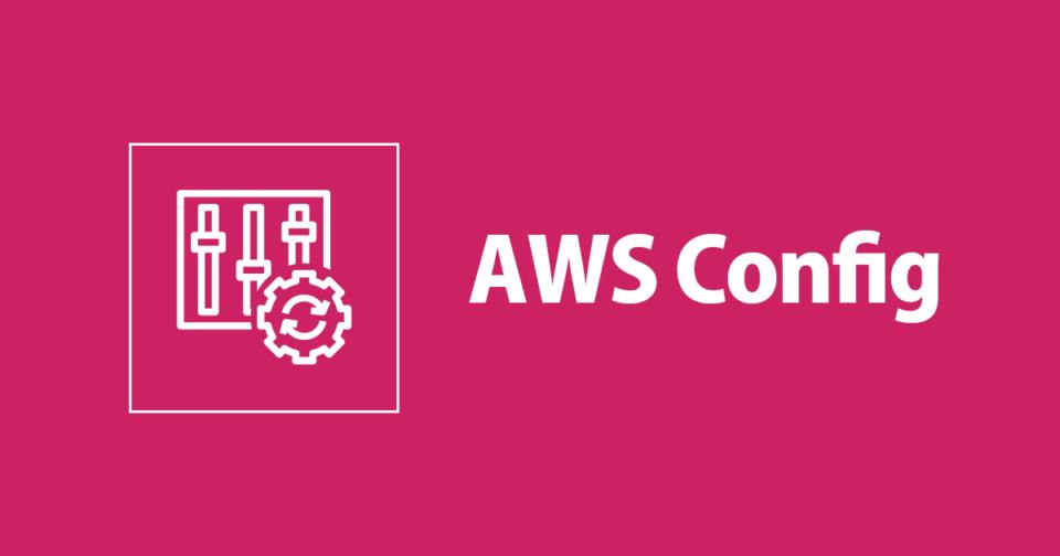 AWS Config 適合パック (Conformance Packs) で何ができるのか分からなかったので絵を描いて理解してみた