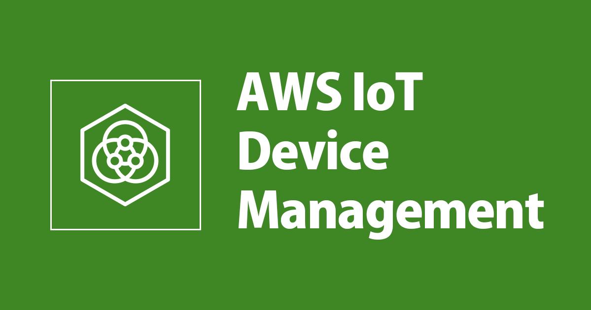 AWS IoT セキュアトンネリングの「ローカルプロキシ」をAmazon Linux2にインストールする