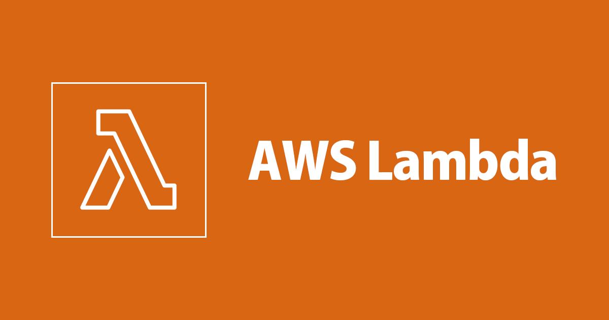Lamdbaの開発を便利にするPythonのアプリケーションフレームワークJeffyが公開されました