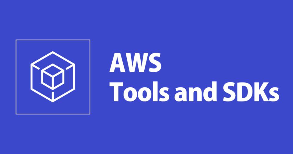 AWS SDK for Java v1でSIGV4の署名を作成してIAM認証付きAPI Gatewayのエンドポイントにリクエストする