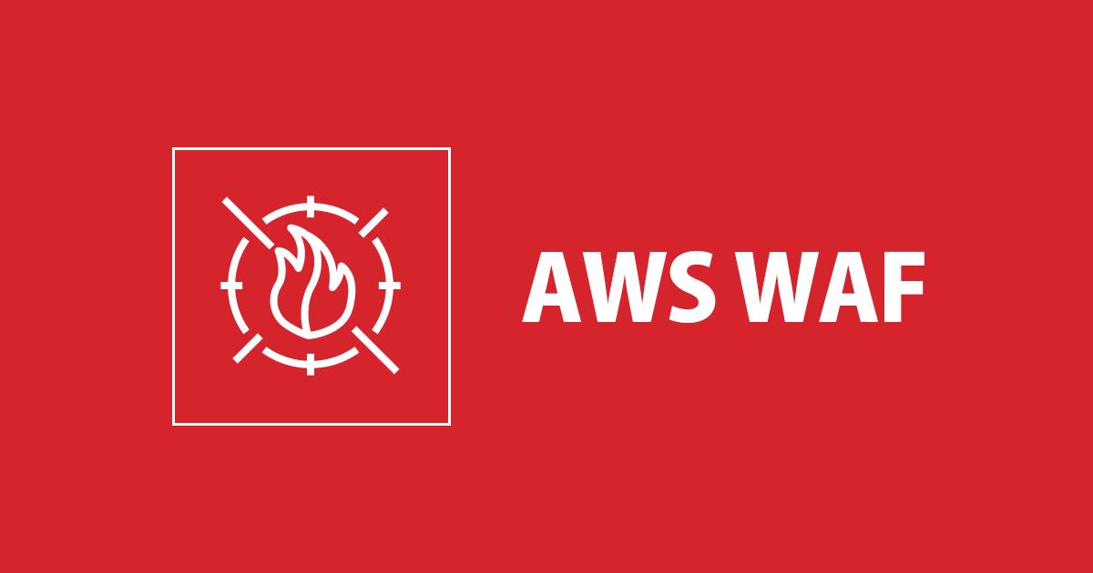 AWS WAFV2でIPアドレス制限してみた