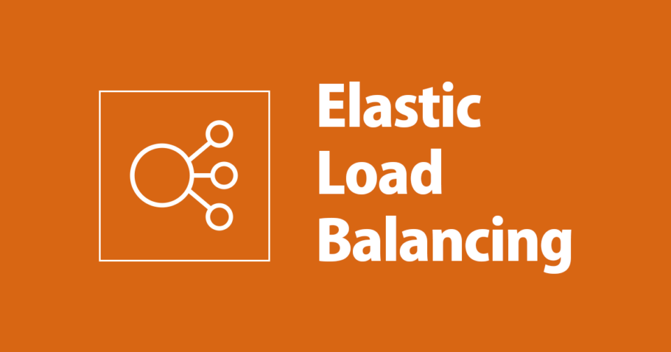 [アップデート] Network Load Balancer で TLS ALPN がサポートされたので HTTP/2 が可能になりました。