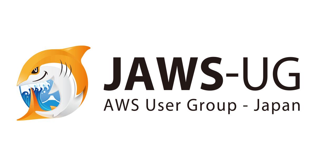 [JAWS-UG登壇] 外国のエンジニアとたくさん話してみた #JAWSUG東京  #reinvent