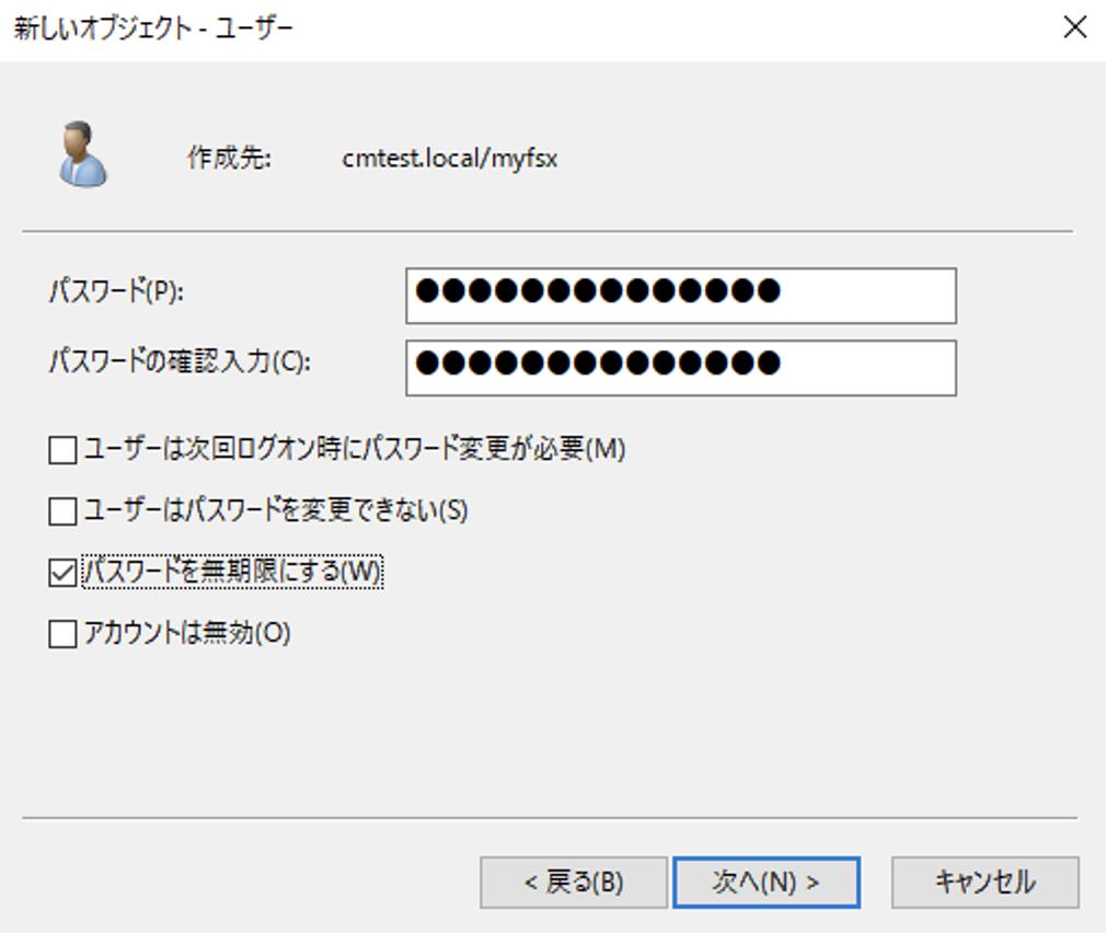 107-password