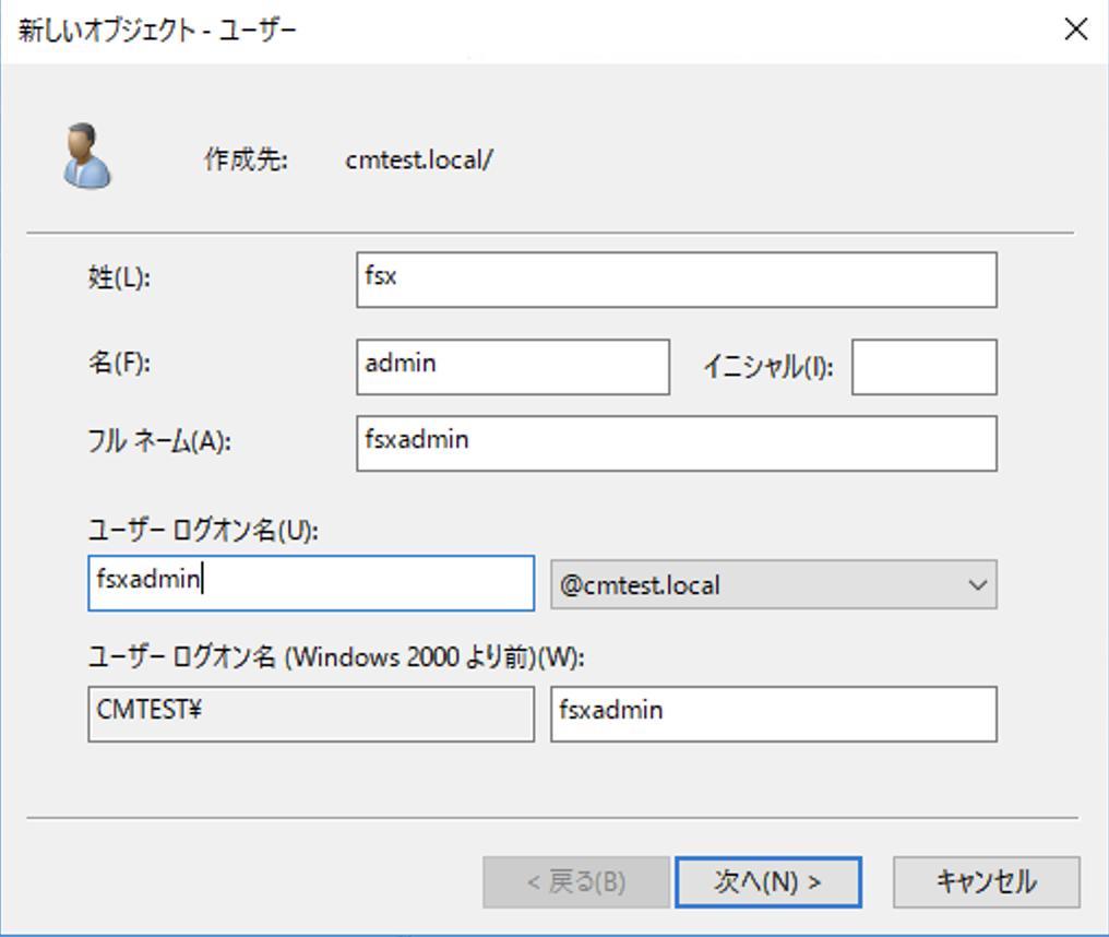124-new-fsx-admin
