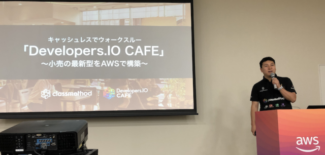 Developers.IO-CAFE-640x306.png