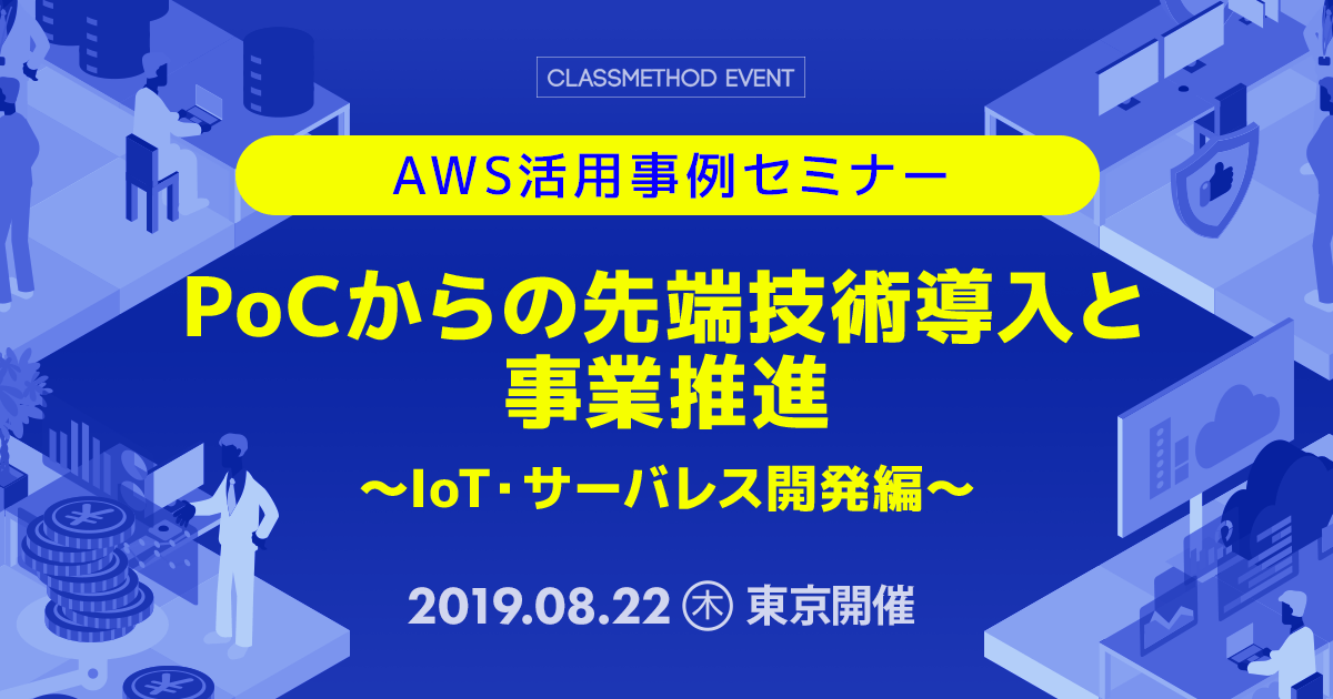 5059ad226a297 Google Cloud Certified Professional Cloud Architectを受けてみた ...