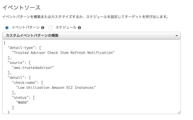 error_setup