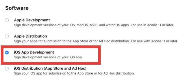 iOS App Developmentを選択する