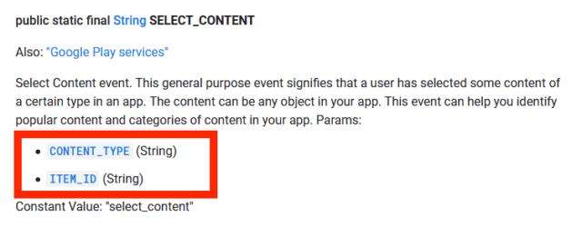 select_contentの仕様