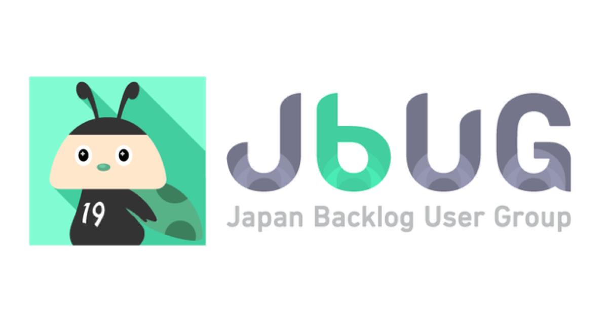 [レポート]『JBUG大阪 #3 プロジェクトテーマパークで遊ぼう』に参加してきました。
