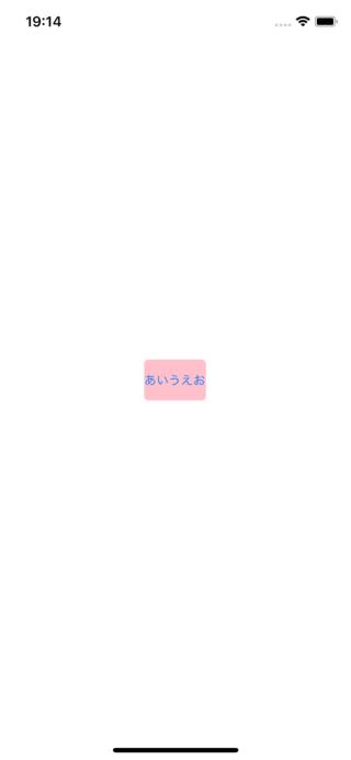 自分で頑張ったボタン(iOS)