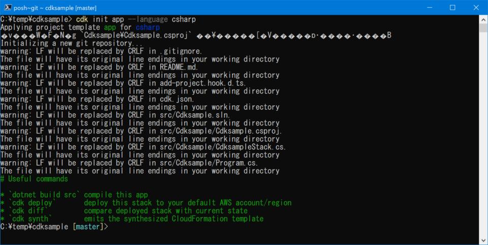 WindowsでAWS CDK(C#)の開発環境を整えてみた | DevelopersIO
