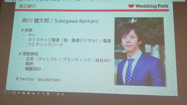 sukegawa-kentaro