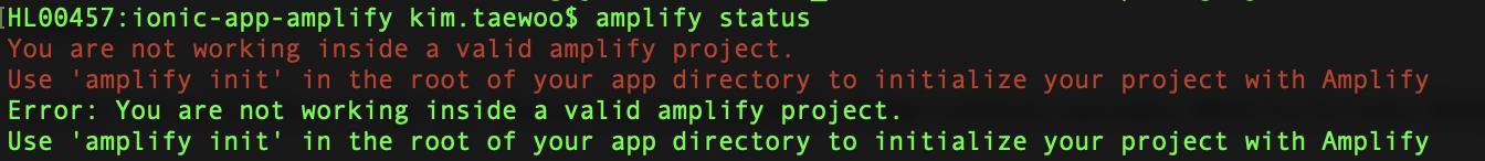 amplify-status-error