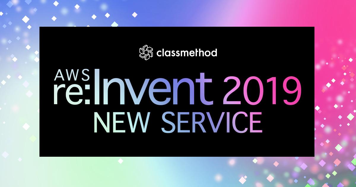 EC2 Image BuilderでCloudwatch Agent構築したAMIを作成してみた #reinvent