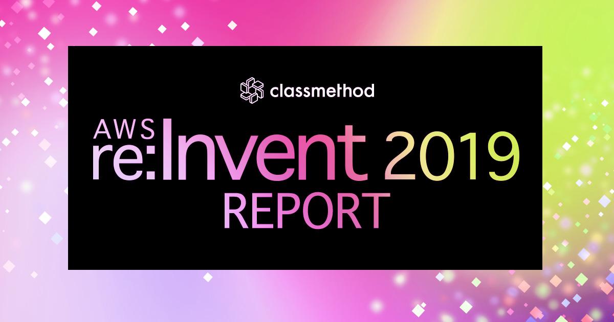 [レポート]継続的なコンプライアンス対応によるクラウドセキュリティの拡張 #DEM22 #reinvent