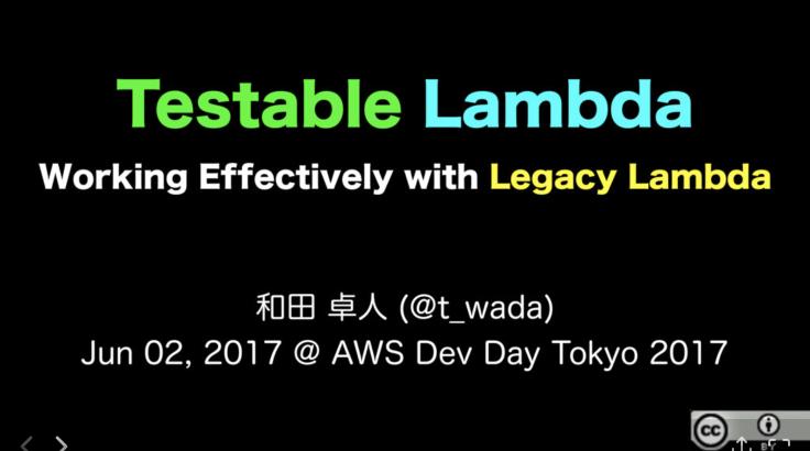 https://cdn-ssl-devio-img.classmethod.jp/wp-content/uploads/2019/12/t_wada.png
