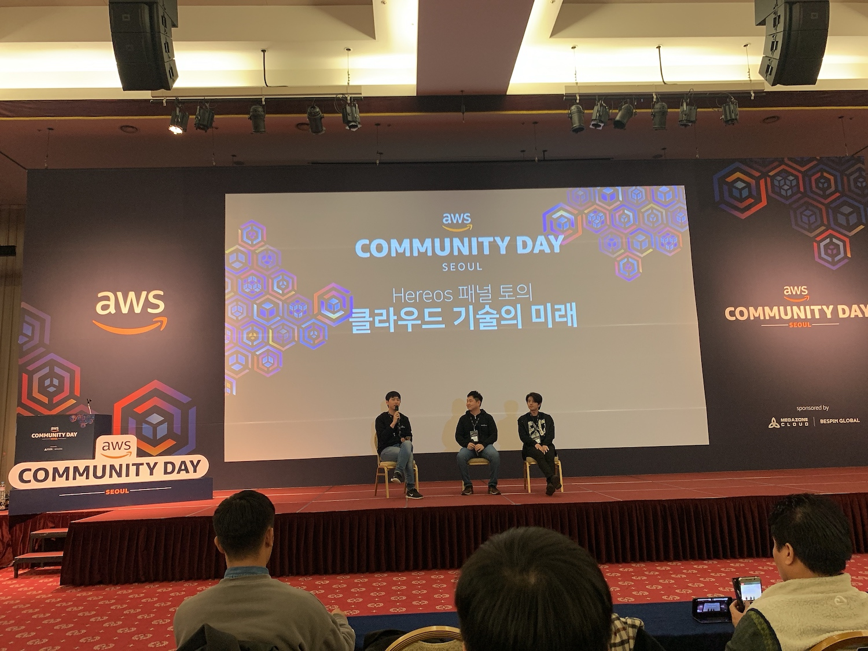 awscommday2020-panel-talk