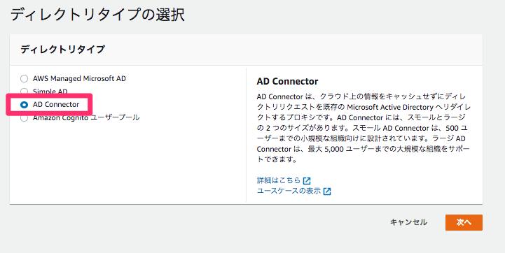 310-select-adc