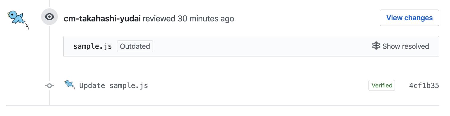 Github commit log