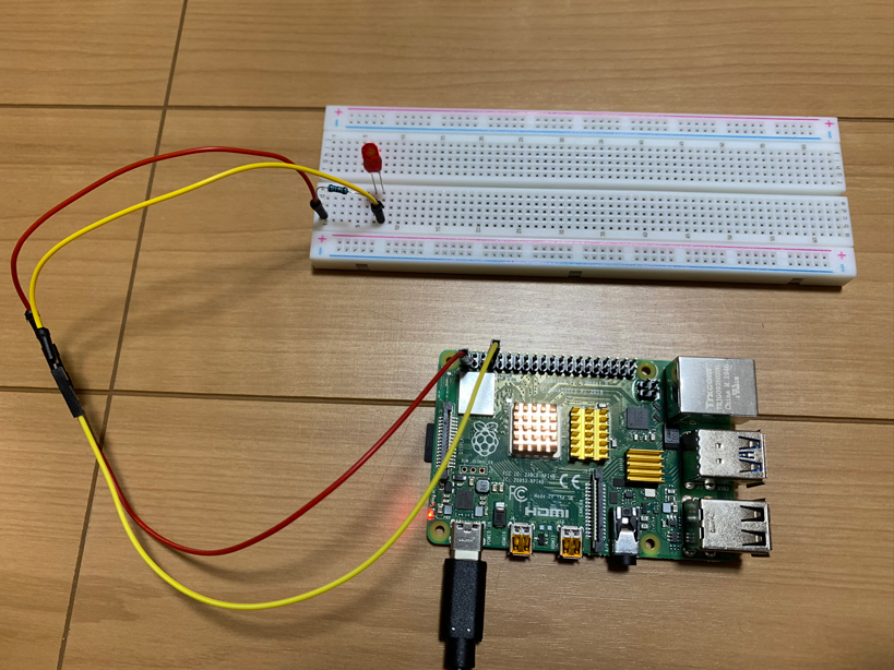 Raspberry Pi LED消灯