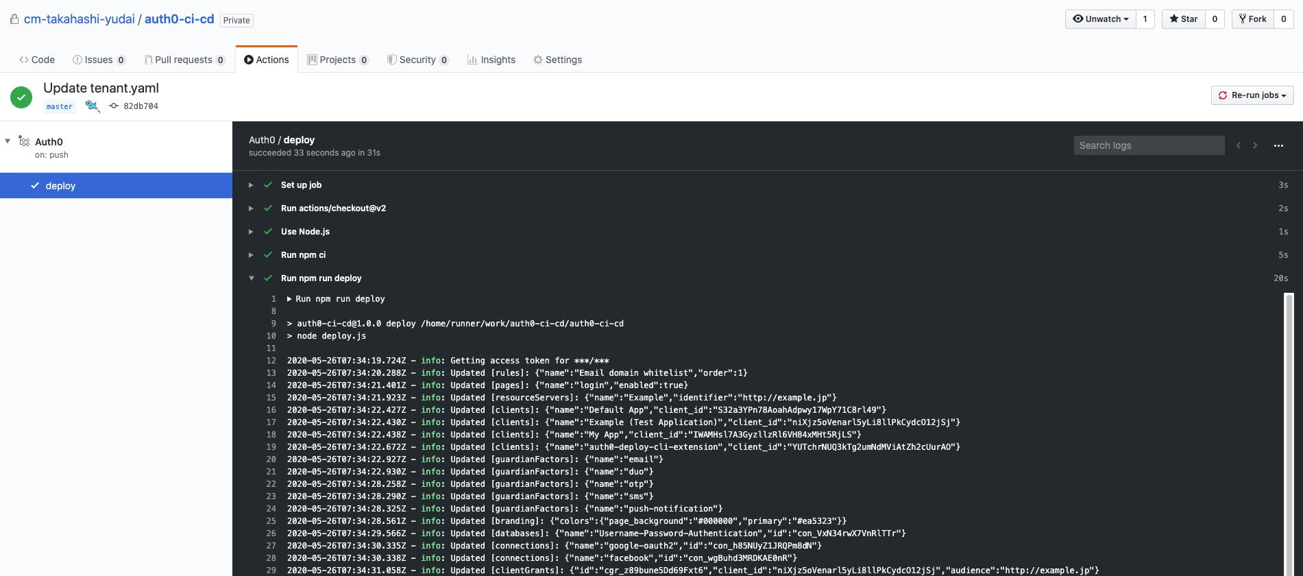 GitHub Actionsワークフロー実行