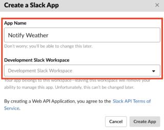 Slackアプリを作成する