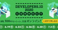 Developers.IO 2020 CONNECT